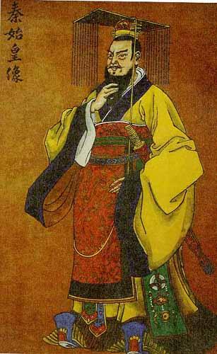 P E R S I A N Qin Shi Huang